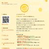 萌え☆美学 地元幼なじみの原型師シンワちゃんのページです、ニコ生放送もやっています。