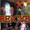 神山健治監督作、サイボーグ009『009 RE:CYBORG』