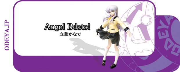 天使かなで(立華かなで)|Angel Beats!