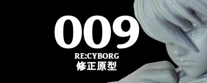 サイボーグ009「009 RE:CYBORG」島村ジョー修正原型