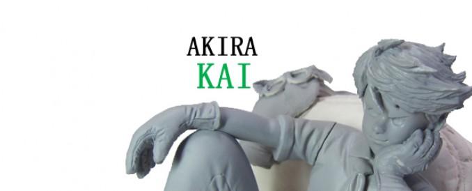 AKIRA 只今の甲斐