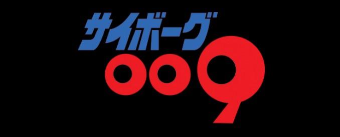 新作「サイボーグ009(新ゼロ)」008胸像原型