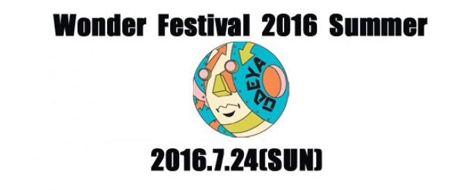 「ODEYA」ワンダーフェスティバル2016(夏)