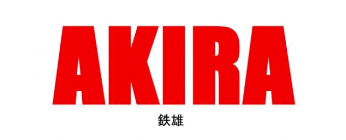 AKIRA 鉄雄原型