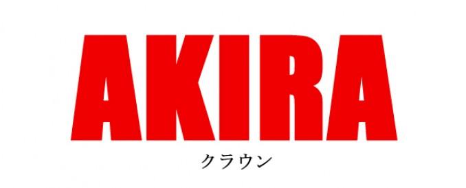 AKIRA クラウンメンバー原型