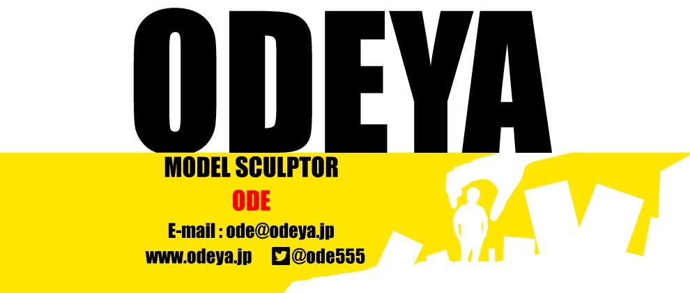 http://odeya.jp/wp-content/uploads/2020/12/ODEYA-top1.jpg
