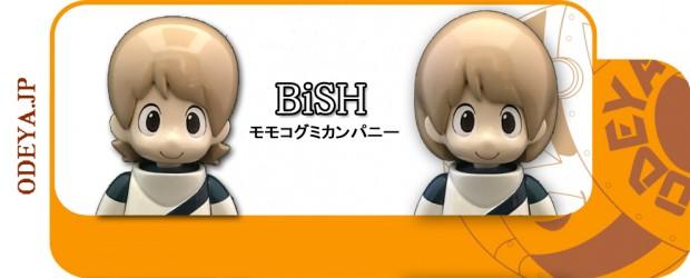 【WACK STORE】 BiSHモモコグミカンパニーフィギュア