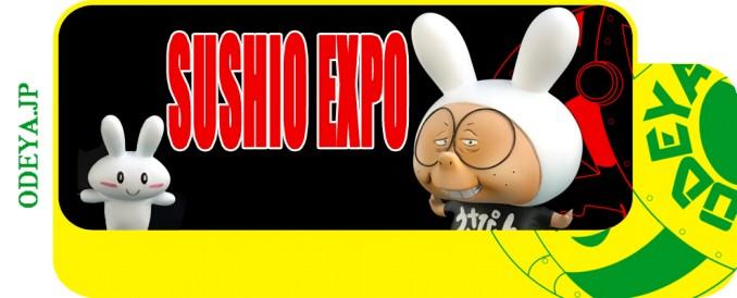 SUSHIO EXPO