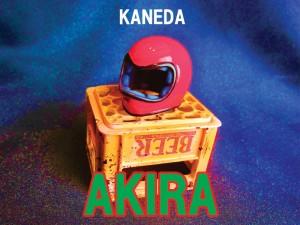 AKIRA 金田