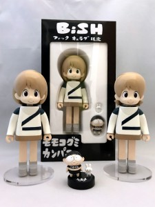 bish8
